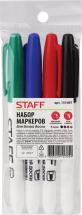 Маркеры Staff 4 цвета 2.5 мм