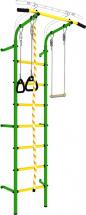 Шведская стенка Romana Пристенный с регулировкой, зеленый/желтый