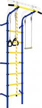 Шведская стенка Romana Пристенный с регулировкой, синий/желтый