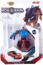 Робобиль Машинка-трансформер, красный-синий