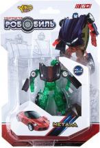 Робобиль Машинка-трансформер, черный-зеленый
