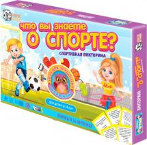 Настольная игра-викторина Добрые игрушки Что вы знаете о спорте + раскраски