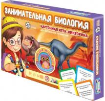 Настольная игра-викторина Добрые игрушки Занимательная биология + раскраски