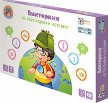 Настольная игра-викторина Добрые игрушки География и история + раскраски