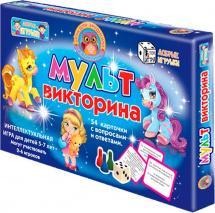 Настольная игра-викторина Добрые игрушки Мульт-викторина + раскраски