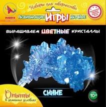 Набор для опытов Ракета Выращиваем цветные кристаллы, синий