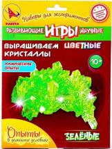 Набор для опытов Ракета Выращиваем цветные кристаллы, зеленый