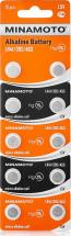 Батарейка Minamoto AG03/LR41
