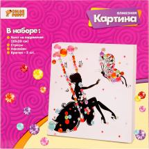 Мозаика алмазная Color Puppy Принцесса на качелях