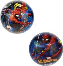 Мяч 1TOY Marvel Человек Паук 23 см