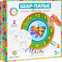 Игрушка-раскраска Шар-Папье Часы с механизмом