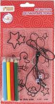 Набор для творчества Color Puppy Арт-выпечка. Брелоки 1 шт