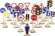 Дорожные знаки Нескучные игры
