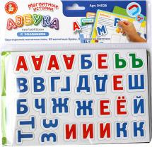 Обучающая игра Десятое королевство Азбука магнитная с заданиями в пакете