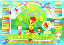 Обучающая доска Тимбергрупп Веселый календарь