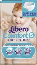 Подгузники Libero Comfort 5 (10-16 кг) 18 шт