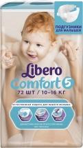 Подгузники Libero Comfort 5 (10-16 кг) 72 шт