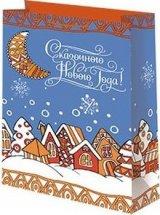 Пакет подарочный Новый год 14х20 см, домики