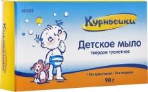 Мыло Курносики детское 90 г