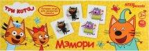 Мемори Steppuzzle Три кота