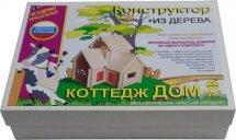 Конструктор деревянный Дом №3 Коттедж 187 деталей 12 вариантов