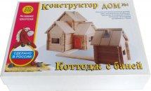 Конструктор деревянный Дом №4 Коттедж с баней 233 детали 12 вариантов