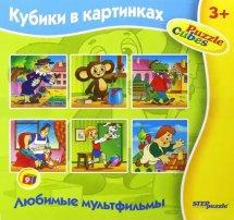 Кубики Steppuzle Любимые мультфильмы-2 9 шт