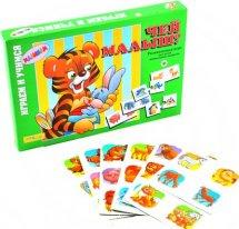 Развивающая игра - пазл Steppuzzle Чей малыш