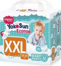 Трусики Yokosun Econom XXL (15-25 кг) 32 шт