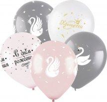 """Воздушный шарик 12""""/30см С Днем Рождения! Принцесса Лебедь 1шт, цвет микс"""