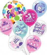 Набор-букет шаров с гелием С Днем Рождения Super девочка 8 шаров