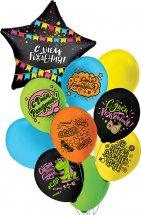 Набор-букет шаров с гелием С Днем Рождения Флажки 10 шаров