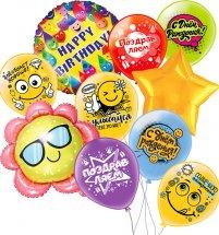 Набор-букет шаров с гелием С Днем Рождения Все будет хорошо 10 шаров