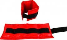 Утяжелители на руки и ноги Leosport пара 1,5 кг XL экокожа, красный
