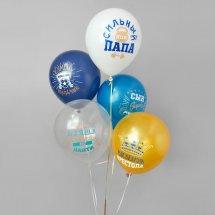 """Воздушный шарик 12""""/30см Любимый сынок 1шт, цвет микс"""