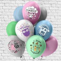 """Воздушный шарик 12""""/30см Лесная сказка 1шт, цвет микс"""
