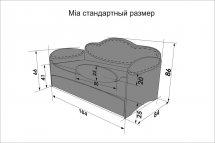 Диван-кровать Mia Unicorn Standart, розовый