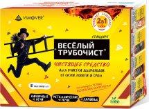 Средство для очистки дымоходов в порошке Веселый трубочист СТАНДАРТ 10х4,2г