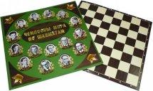 Шахматная доска Ладья-С Чемпионы микрогофрокартон 30х30 см
