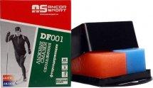 Набор парафинов Ancor Sport ДФ-001, Синий -10-14 , Оранжевый -5+2, 80г
