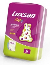 Luxsan Пеленки детские, 60х90, 5 шт.