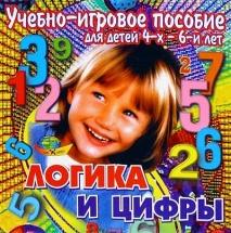 "Игровое пособие ""Логика и цифры"", Корвет"