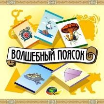 """Настольная игра """"Волшебный поясок"""", Корвет"""