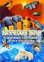 Блок приложений к Логическому экрану - Истоки русской культуры