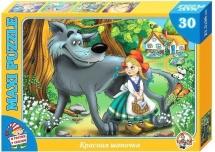 "Пазлы maxi Десятое королевство ""Красная шапочка"" 30 эл"