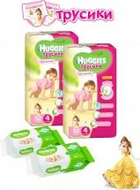 Трусики Huggies для девочек 4 (9-14 кг) 52 шт 2 уп. + салфетки
