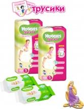 Трусики Huggies для девочек 5 (13-17 кг) 48 шт 2 уп. + салфетки