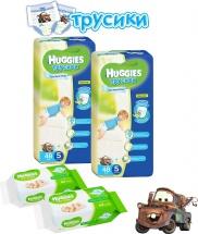 Трусики Huggies для мальчиков 5 (13-17 кг) 48 шт 2 уп. + салфетки