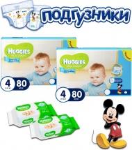 Подгузники Huggies Ultra Comfort для мальчиков 4 (8-14 кг) 80 шт 2 уп. + салфетки
