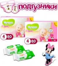Подгузники Huggies Ultra Comfort для девочек 4 (8-14 кг) 80 шт 2 уп. + салфетки